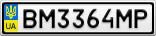 Номерной знак - BM3364MP