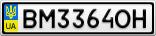Номерной знак - BM3364OH