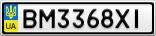 Номерной знак - BM3368XI