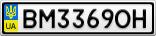 Номерной знак - BM3369OH