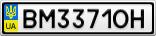 Номерной знак - BM3371OH