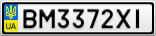 Номерной знак - BM3372XI