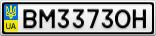 Номерной знак - BM3373OH