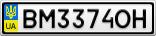 Номерной знак - BM3374OH