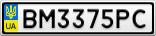Номерной знак - BM3375PC