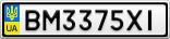 Номерной знак - BM3375XI