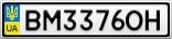 Номерной знак - BM3376OH