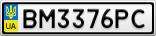 Номерной знак - BM3376PC
