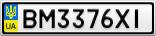 Номерной знак - BM3376XI