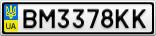 Номерной знак - BM3378KK