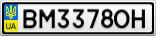 Номерной знак - BM3378OH