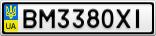 Номерной знак - BM3380XI