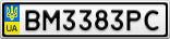 Номерной знак - BM3383PC
