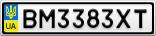 Номерной знак - BM3383XT