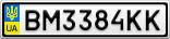 Номерной знак - BM3384KK