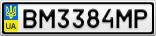 Номерной знак - BM3384MP