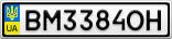 Номерной знак - BM3384OH