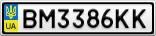 Номерной знак - BM3386KK