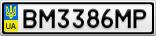 Номерной знак - BM3386MP