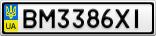 Номерной знак - BM3386XI
