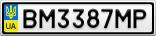 Номерной знак - BM3387MP