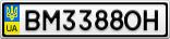 Номерной знак - BM3388OH