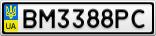Номерной знак - BM3388PC