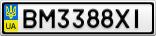 Номерной знак - BM3388XI