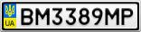 Номерной знак - BM3389MP