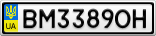 Номерной знак - BM3389OH