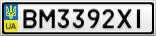 Номерной знак - BM3392XI