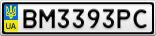 Номерной знак - BM3393PC