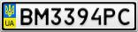 Номерной знак - BM3394PC