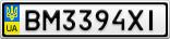 Номерной знак - BM3394XI