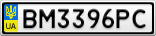 Номерной знак - BM3396PC