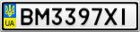 Номерной знак - BM3397XI