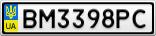 Номерной знак - BM3398PC