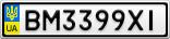 Номерной знак - BM3399XI