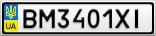 Номерной знак - BM3401XI