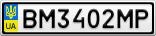 Номерной знак - BM3402MP