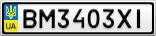 Номерной знак - BM3403XI
