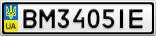 Номерной знак - BM3405IE
