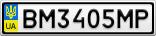 Номерной знак - BM3405MP