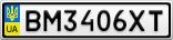 Номерной знак - BM3406XT