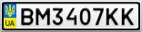 Номерной знак - BM3407KK