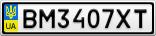 Номерной знак - BM3407XT