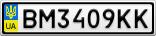 Номерной знак - BM3409KK