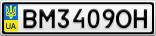 Номерной знак - BM3409OH