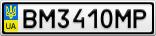 Номерной знак - BM3410MP