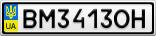 Номерной знак - BM3413OH
